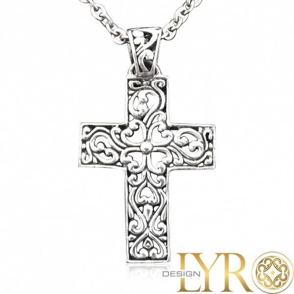 Bilde av Kors Ornament - Sølv